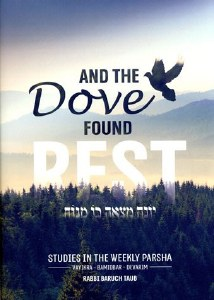 And the Dove Found Rest [Hardcover]