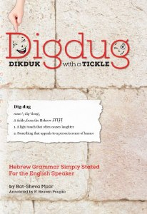 Digdug Dikduk with a Tickle [Paperback]