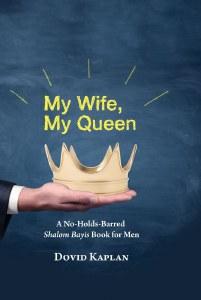 My Wife, My Queen [Hardcover]