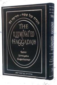 The Illuminated Haggadah [Hardcover]