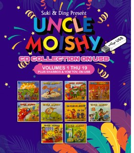 Uncle Moishy CD Collection Volumes 1 Thru 19 Plus Shabbos and Yom Tov USB
