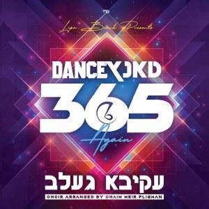 Akiva Gelb Dance 365 Again Volume 3 USB