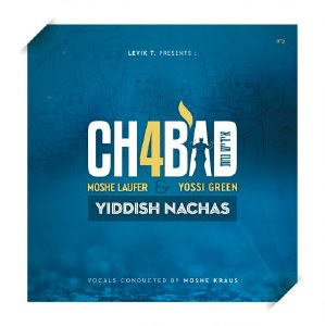 Chabad 4 Yiddish Nachas CD