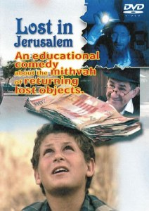 Lost In Jerusalem DVD