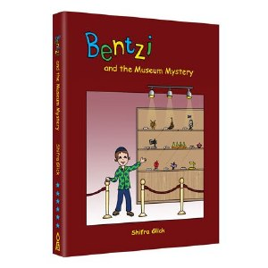 Bentzi and the Museum Mystery Volume 6 [Hardcover]
