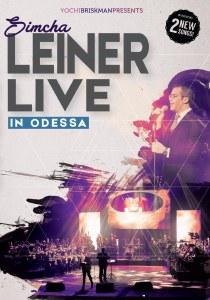 Simcha Leiner Live in Odessa DVD