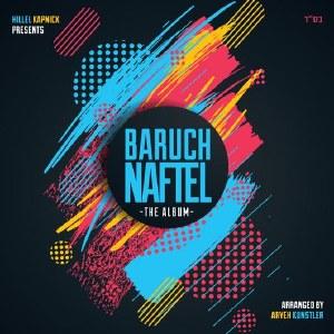 Baruch Naftel The Album CD