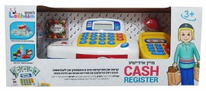 Mein Yiddish Cash Register