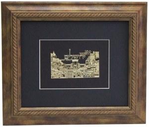 """Brown Framed Gold Art Im Eshkachech Jerusalem Design 12"""" x 14"""""""