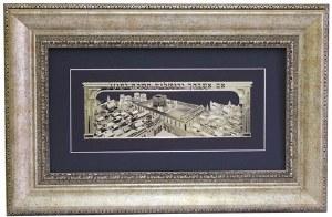 """Golden Framed Gold Art Im Eshkachech Beis Hamikdash Design 26.5"""" x 17.25"""""""