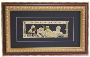 "Brown and Gold Framed Gold Art V'Haarev Na Boys Learning Scene 15.25"" x 24.5"""