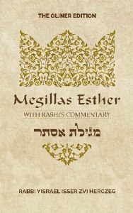 Megillas Esther with Rashi's Commentary [Hardcover]