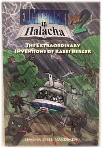 Excitement in Halacha Volume 2 [Hardcover]