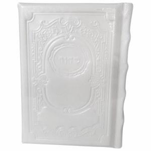 Korban Mincha Siddur Slipcased Hebrew  White Antique Leather Ashkenaz