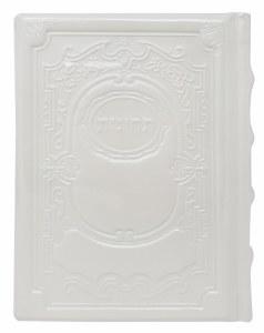 Leather Techinos White Medium Size Slipcased