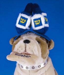 Dreidel Hat Pet Dress Up Toy