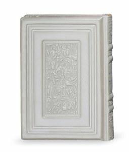 Genuine Leather Siddur White Medium Size Ashkenaz