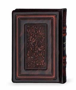 Genuine Leather Siddur Brown Edut Mizrach