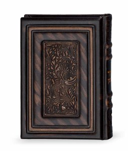 Genuine Leather Siddur Brown and Bronze Medium Size Edut Mizrach