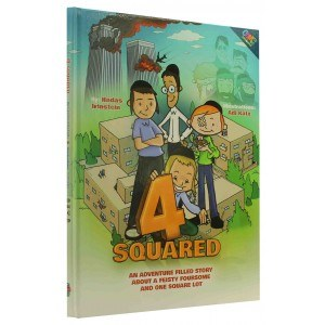4 Squared Comics Story [Hardcover]