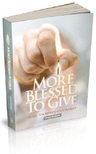 More Blessed To Give [Paperback]