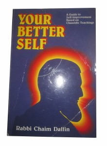 Your Better Self [Paperback]