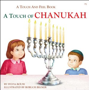 A Touch of Chanukah [Hardcover]