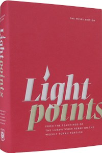 Lightpoints [Hardcover]