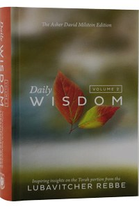 Daily Wisdom 2 Compact Edition [Hardcover]