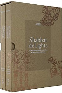 Shabbat deLights 2 Volume Set [Hardcover]