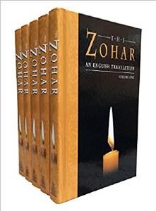Zohar in English 5 Volume Set [Hardcover]