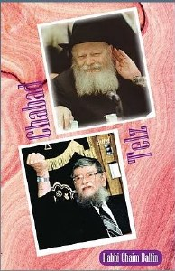 Chabad and Telz [Hardcover]
