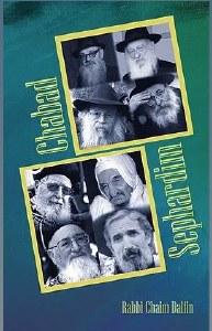 Chabad and Sephardim [Hardcover]