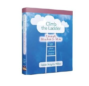 Climb the Ladder with Bonus CD [Paperback]