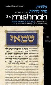 Yad Avrohom Mishnah Series 42 Tractate Niddah (Seder Tohoros 4c) [Hardcover]