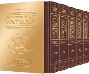 Artscroll Interlinear Machzorim Schottenstein Edition 5 Volume Slipcased Set Full Size Maroon Leather Ashkenaz
