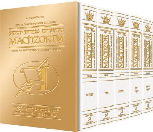 Artscroll Interlinear Machzorim Schottenstein Edition 5 Volume Slipcased Set Full Size White Leather Sefard