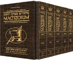 Artscroll Interlinear Machzorim Schottenstein Edition 5 Volume Slipcased Set Pocket Size Alligator Leather Ashkenaz
