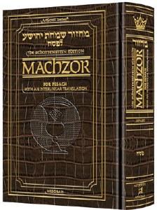 Artscroll Interlinear Pesach Machzor Schottenstein Edition Pocket Size Alligator Leather Sefard