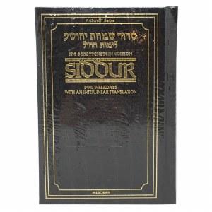 Siddur Interlinear Weekday Full Size - Ashkenaz - Alligator Leather Schottenstein Edition