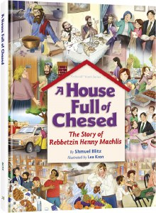 A House Full of Chesed [Hardcover]