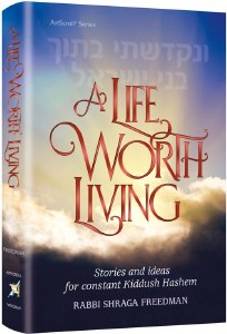 A Life Worth Living [Hardcover]