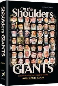 On the Shoulders of Giants [Hardcover]