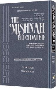 Schottenstein Edition Mishnah Elucidated Avos Mid Size [Hardcover]
