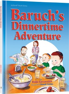 Baruch's Dinnertime Adventure [Hardcover]