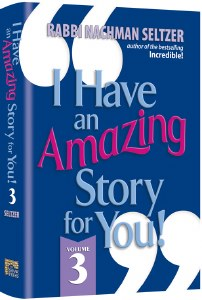 I Have an Amazing Story for You Volume 3 [Hardcover]