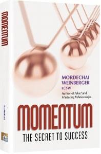 Momentum [Hardcover]