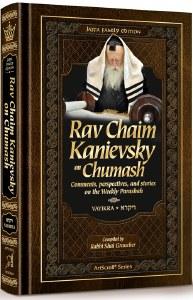 Rav Chaim Kanievsky on Chumash Vayikra [Hardcover]