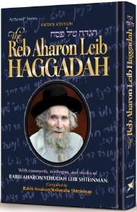 The Reb Aharon Leib Haggadah [Hardcover]