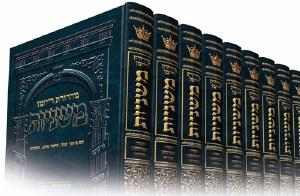 The Ryzman Edition Hebrew Mishnah Complete Set [Hardcover]